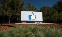 Facebook like symbol